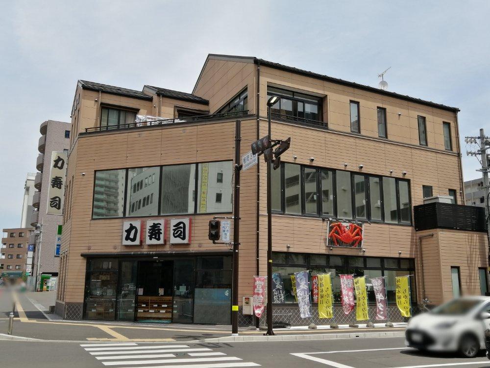 仙台駅東口の力寿司