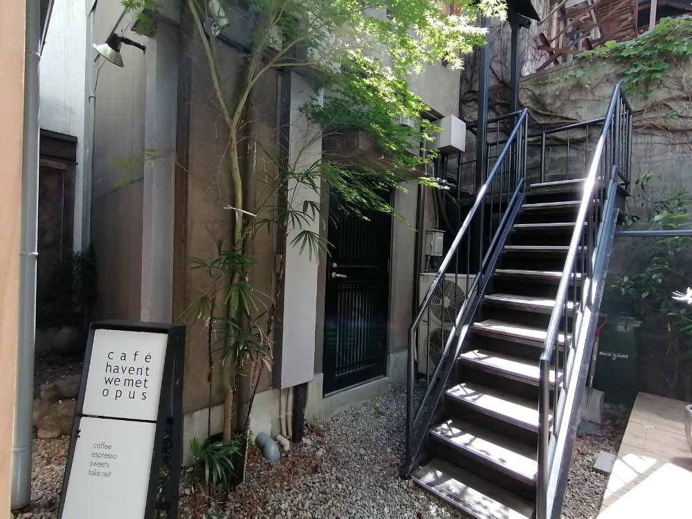 2階がcafe haven't we met opus