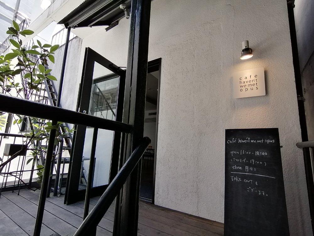 cafe haven't we met opus