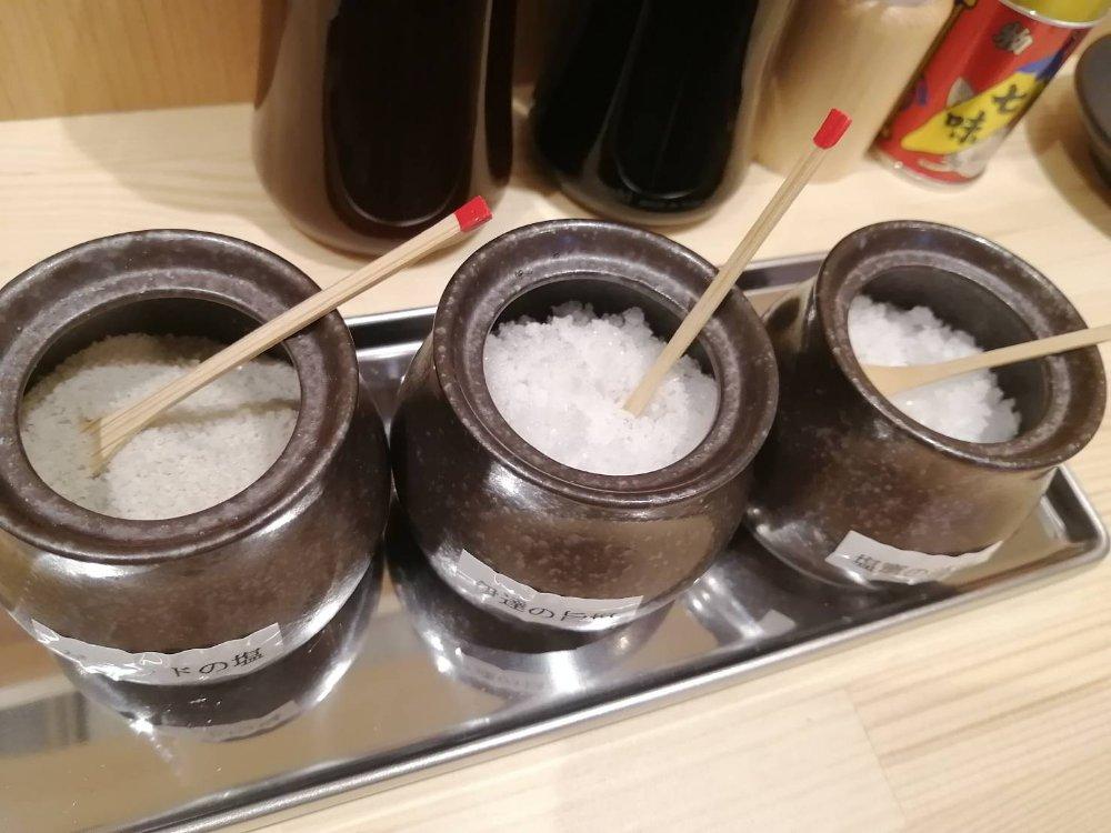 3種類の塩