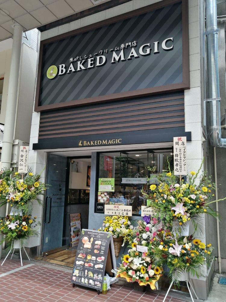 ベイクドマジック仙台一番町店
