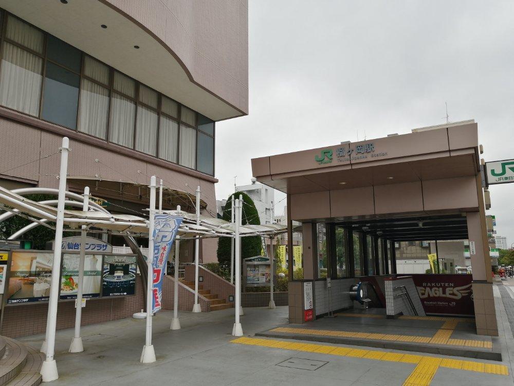 榴ヶ岡駅2番出口