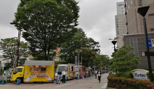 仙台駅東口にキッチンカー登場!ユアキッチンの店舗やメニュー情報も
