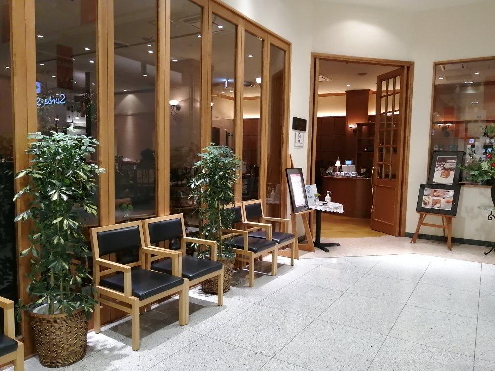 ホシヤマアエル店