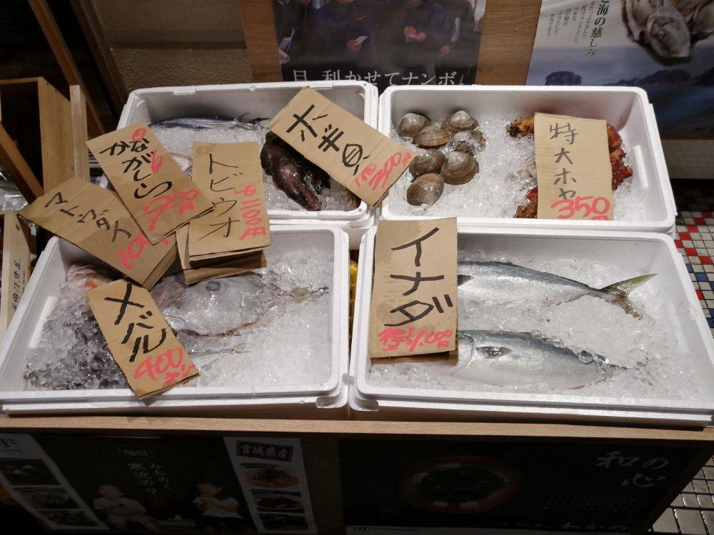 魚介の直売