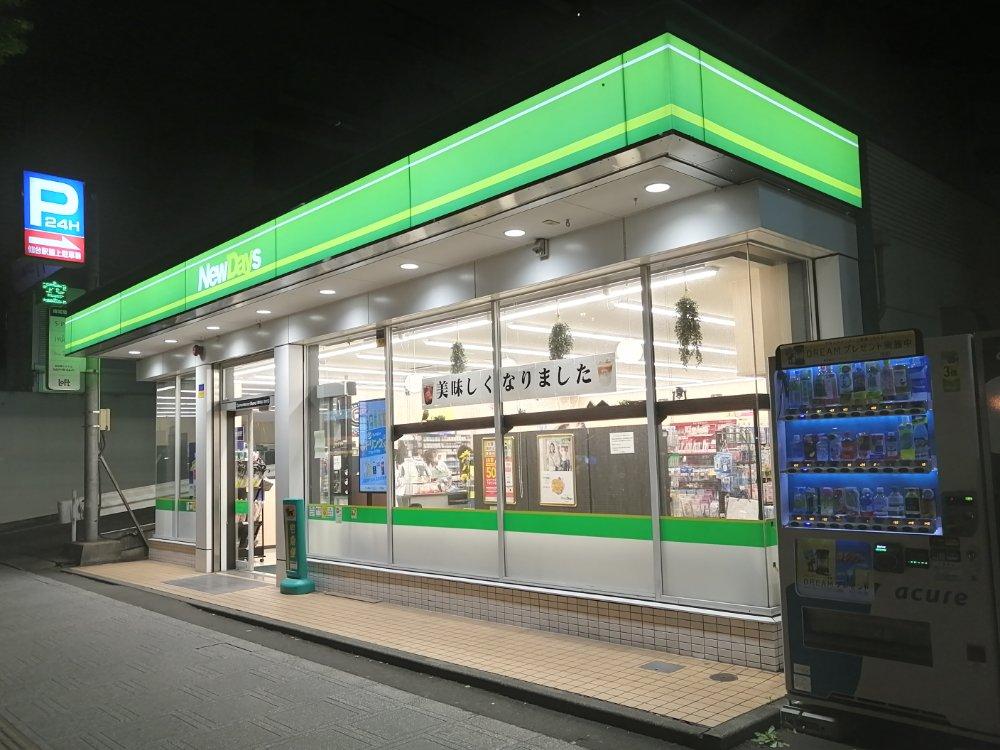 NewDays仙台西口店