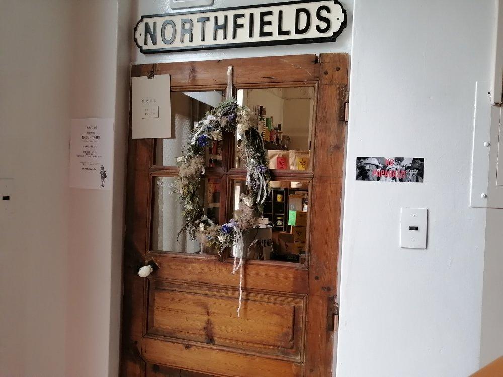 ノースフィールズの入口