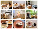 仙台のおすすめカフェ