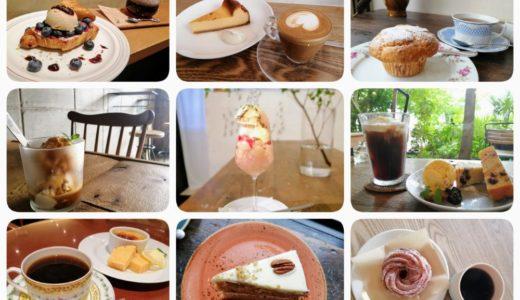 【リアル厳選】仙台の超おすすめカフェ10選+α|オシャレで美味しい人気店から隠れ家も