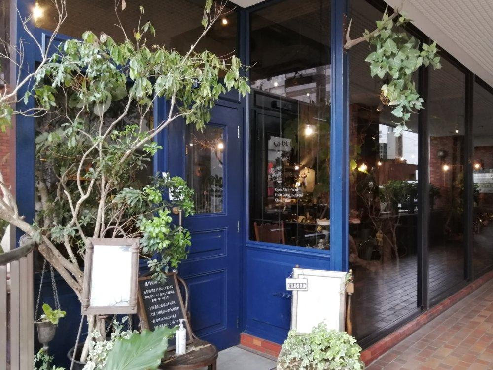 ボタニカルアイテム&カフェ シアン