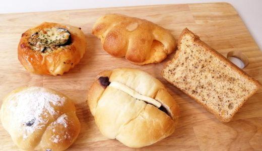 【パン図鑑】岩沼市 よつばベーカリー|天然酵母のパンとシフォンケーキ