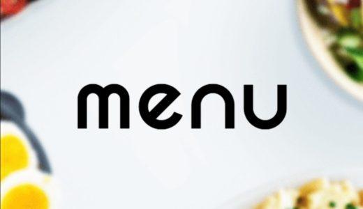 新たなフードデリバリーアプリ「menu-メニュー」が仙台で配達パートナー募集開始!