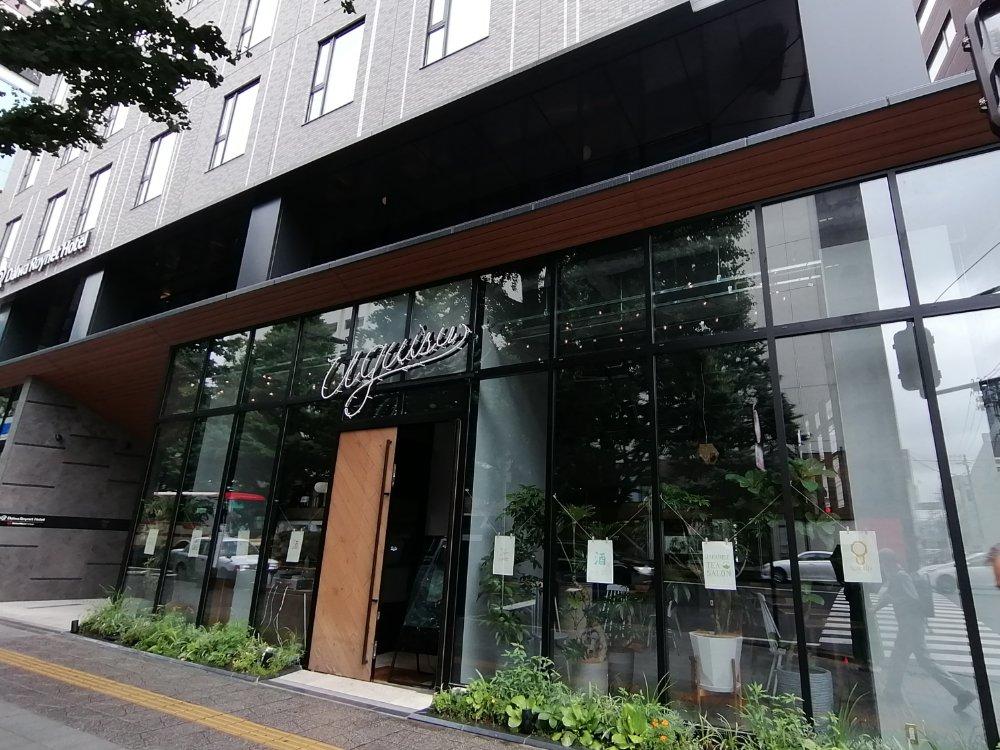 ダイワロイネットホテル1階のうぐいす仙台茶寮