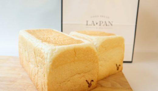 【新店情報】ラパン仙台西口店|LA・PANの東北2号店がロフトにオープン予定!
