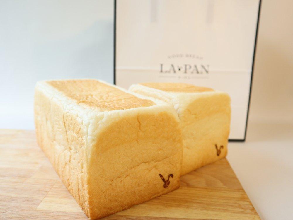高級クリーミー生食パン LA・PAN