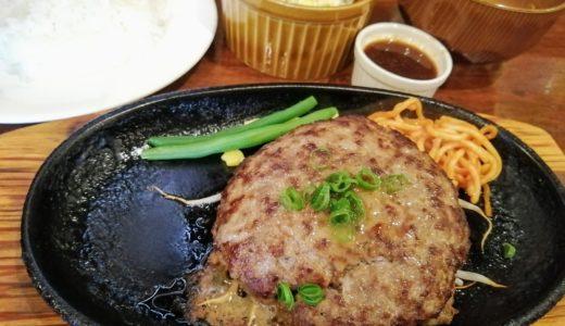 驚きの柔らかさ!北仙台のミートヒバチ本店で仙台牛ハンバーグランチ【美味】
