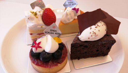 さすがホテルメイドの味!仙台国際ホテルのケーキ4種を食べ比べ