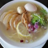麺煌MOGAMIの塩ラーメン
