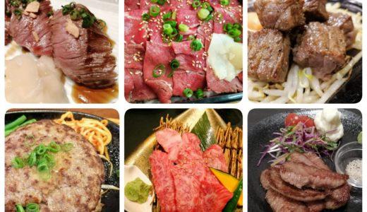 【保存版】仙台の美味しい仙台牛まとめ リーズナブルなメニューから名店まで