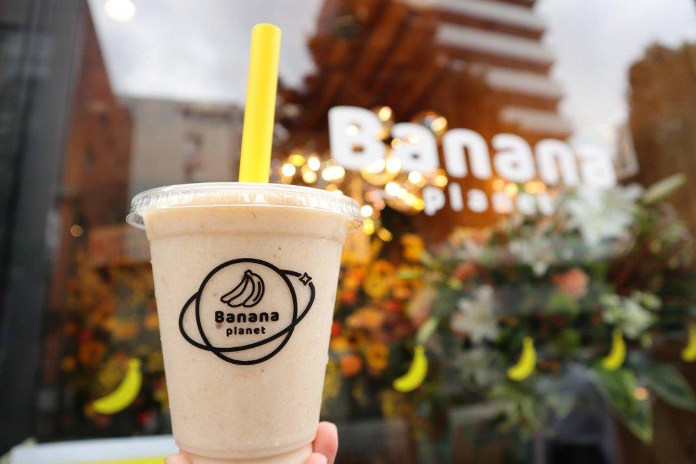 バナナプラネットのアーモンドミルク