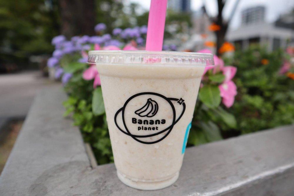バナナプラネットのバナナミルク