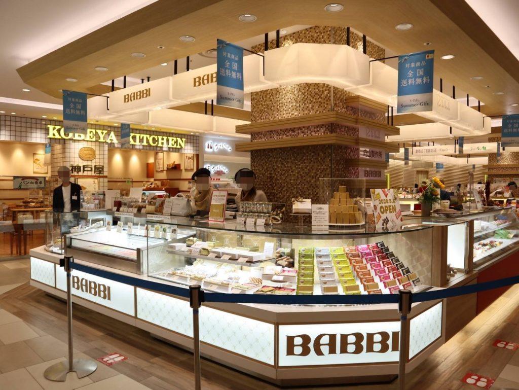 BABBIエスパル仙台店