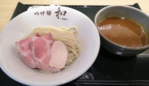 【ラーメン日記】つけ麺 和 泉中央店 カレーつけ麺|超人気店の仙台2号店がオープン!