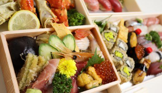 感動の美味しさ!仙台の名店『寿司処 こうや』をWoltでデリバリー