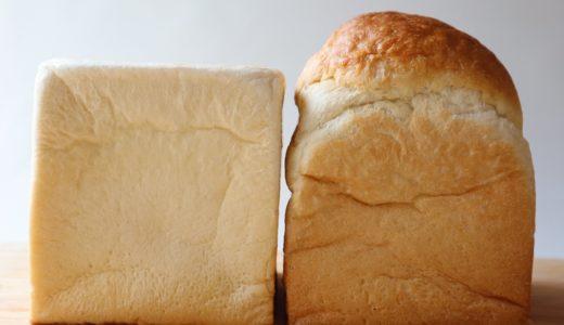 【実食レポ】焼きたて食パン専門店一本堂 仙台泉大沢店|日本の食パンと塩食パン