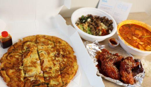 韓国家庭料理 扶餘(プヨ)をデリバリー|おすすめメニューはチヂミ!