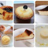仙台の美味しいチーズケーキ