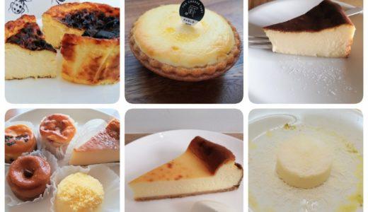 【リアルレポ】仙台市の美味しいチーズケーキ&チーズタルトまとめ