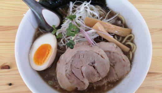 8月1日オープン!岩沼市の拉麺coil(コイル)で醤油ラーメン