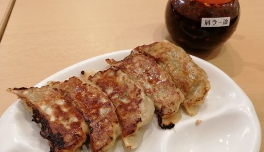 【お店レポ】陳麻家が移転 仙台銀座の『大衆中華 ちんまや』で一人飲み 〆は担々麺