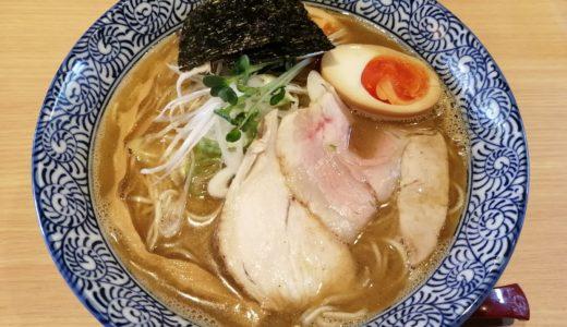 【ラーメン日記】仙台 泉中央 麺や富嶽-ふがく|オープンセールで500円!