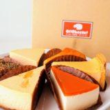 オイチーズのチーズケーキ