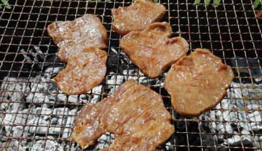 【実食レポ】おウチでマジ牛タンの塩味と味噌味を食べてみた