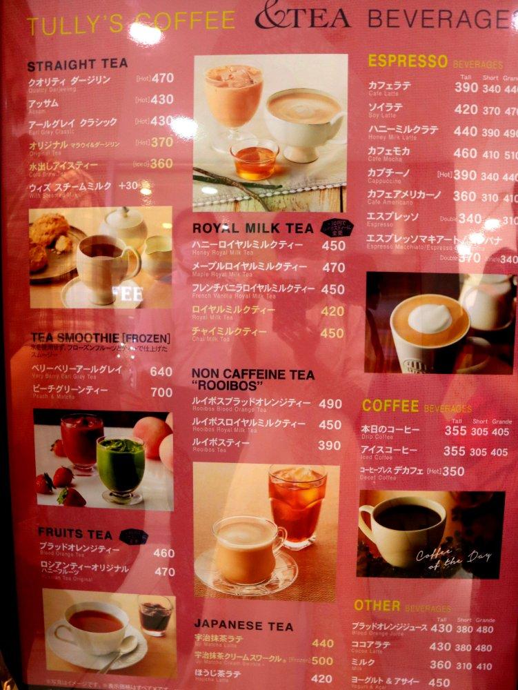タリーズコーヒーアンドティーエスパル仙台店のメニュー