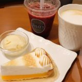 タリーズコーヒー&TEA仙台
