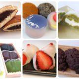仙台の和菓子