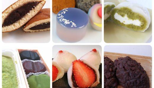 【実食レポ】仙台の美味しい和菓子まとめ|王道の団子や餅から創作スイーツまで