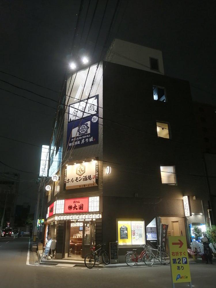 仙台駅東口アルファビル