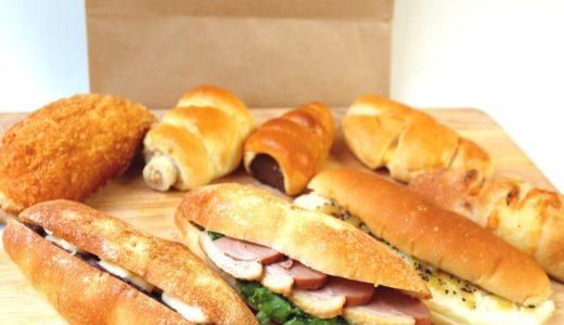 北四番丁にオープンしたパン屋さん『パーシモン』へ|合鴨のカスクルートが超美味!