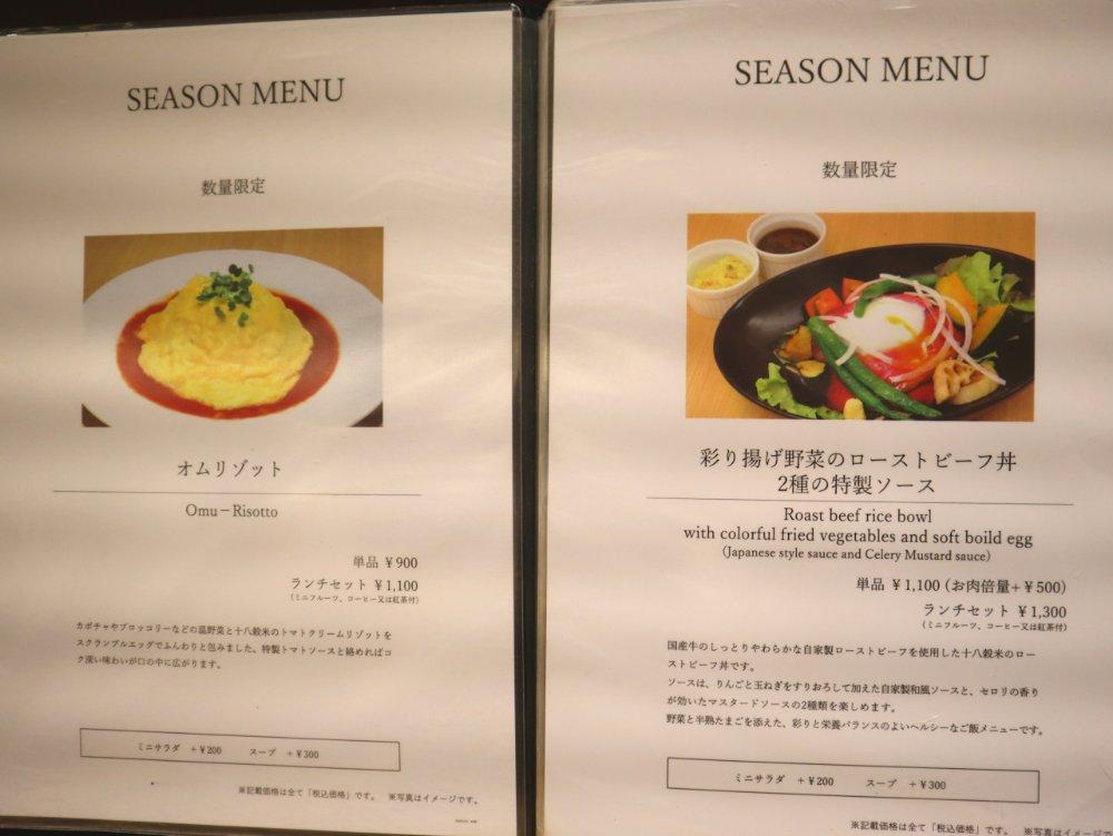ITAGAKI FRUIT CAFE 季節限定フード