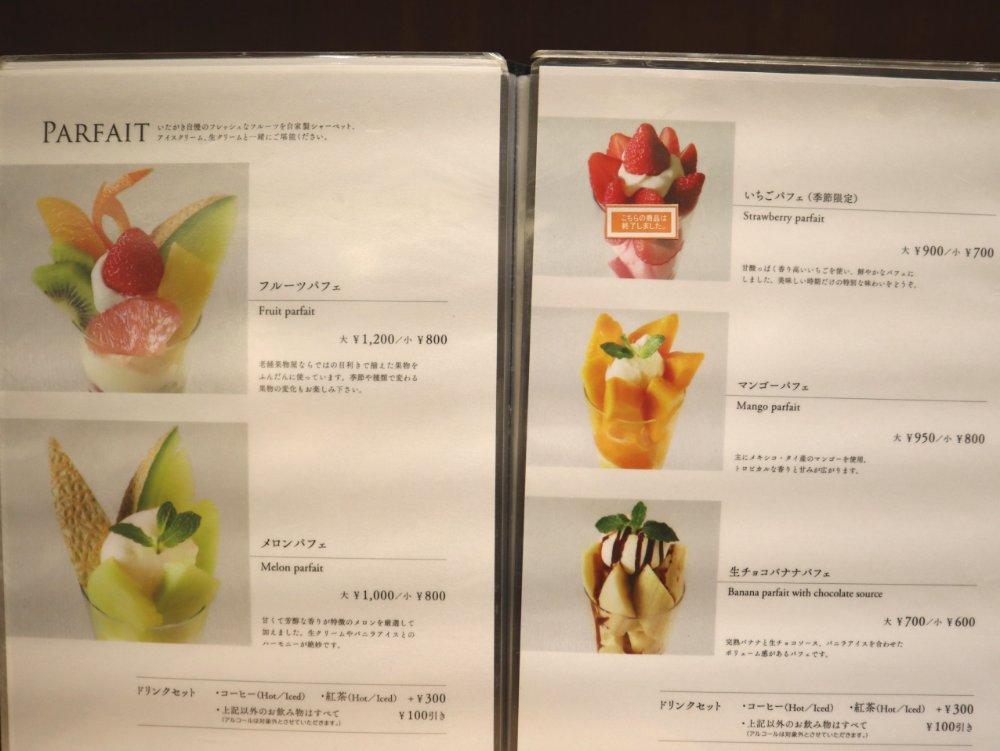 ITAGAKI FRUIT CAFE パフェメニュー