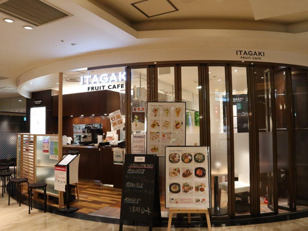 ITAGAKI FRUIT CAFE