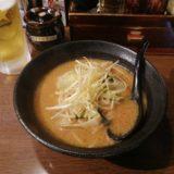 一番五郎の味噌ラーメン