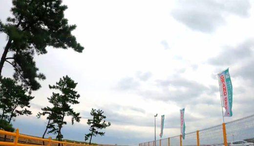 【レビュー】閖上 名取市サイクルスポーツセンター&ゆりあげ温泉 輪りんの宿