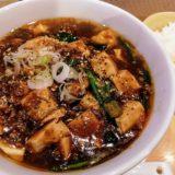 ガリデブチュウの麻婆拉麺
