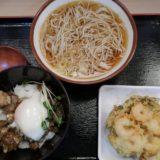 そばの神田 中倉店の蕎麦